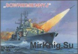 """Эсминец """"Современный"""" / Sowriemiennyj [Fly Model 122]"""