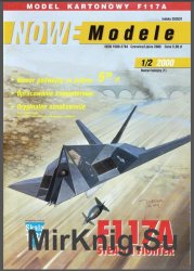 Ударный самолет F-117A [Nowe Modele 1-2/2000]