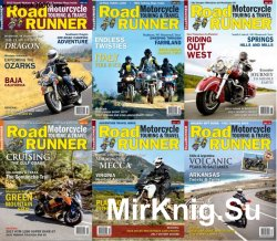 RoadRUNNER - 2016 Full Year Issues Collection