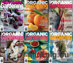 Good Organic Gardening - 2016 Full Year Issues Collection