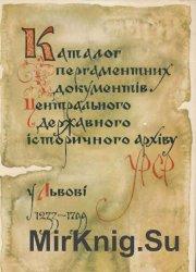 Каталог пергаментних документiв Центрального  державного  iсторичного архiву УРСР у Львовi 1233-1799