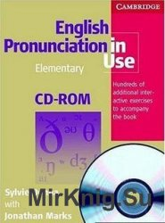 English Pronunciation in Use - Elementary (+CD)