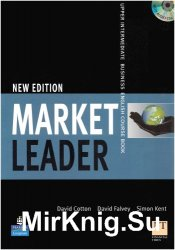Market Leader. New Edition (+ CD)