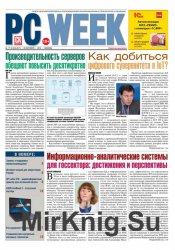 PC Week №17-18 (октябрь 2016) Россия