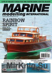Marine Modelling International 2016-11