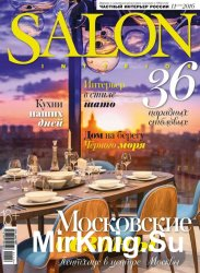 Salon-interior №11 2016