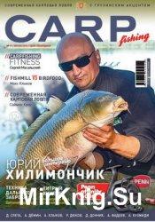 Carp Fishing №19 2016