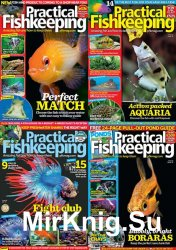 Practical Fishkeeping №1-13 2016