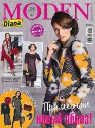 Diana Moden №5 2016  + выкройки