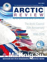 Арктическое обозрение №2 (2016)