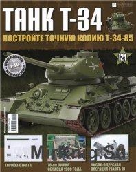 Танк T-34 № 124
