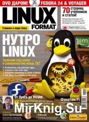 Linux Format №10 (215) 2016 Россия