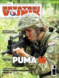 Hrvatski vojnik №511