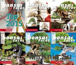 Bonsai Focus January-December 2016