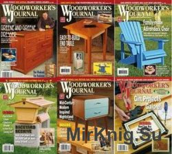 Woodworker's Journal - 2016 Full Year Issues Collection