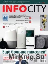 InfoCity №10 (октябрь 2016)