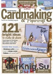 Cardmaking & Papercraft - Christmas 2016