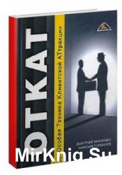 Горбачев Максим - Сборник сочинений (3 книги)