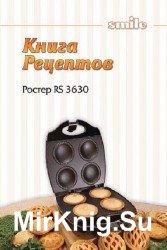 Книга рецептов. Ростер Smile RS 3630