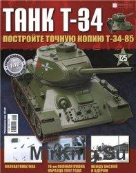 Танк T-34 № 125