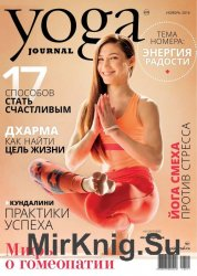 Yoga Journal №79 2016 Россия