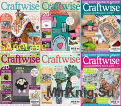 Craftwise - 2016 Full Year Issues Collection