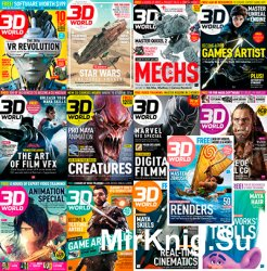 3D World все номера за 2016 год + рождественский спецвыпуск