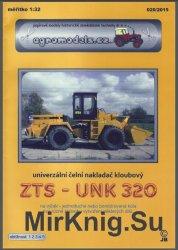 Погрузчик ZTS - UNK 320 [Agromodels 20]