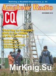 CQ Amateur Radio №11 2016