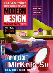 Salon De Luxe Modern №3 2016