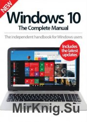 Windows 10 The Complete Manual Third Edition