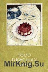 1000 вкусных блюд (1959)