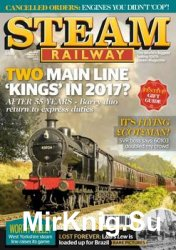 Steam Railway №260 2016