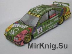 BMW 318i [ABC]