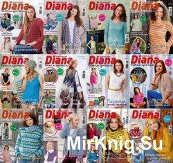 Маленькая Diana №1-12 2016
