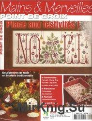 Mains & Merveilles №105, 2015