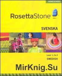 Rosetta Stone v.3 - Swedish. Level 1-3