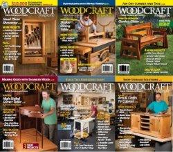 Woodcraft. Архив за 2015 год