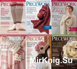 PieceWork - 2016 Full Year Issues Collection