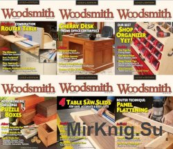 Woodsmith - 2016 Full Year Issues Collection