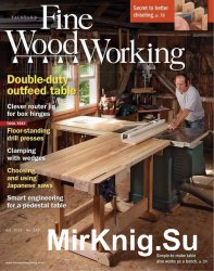 Fine Woodworking №249 - September-October 2015