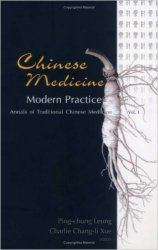 Chinese Medicine. Modern Practice