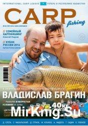 Carp Fishing №20 2016