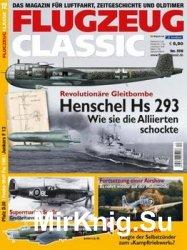 Flugzeug Classic 2016-12