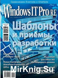 Windows IT Pro/RE №11 2016