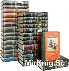 Классика Fantasy + Классика Fantasy. Коллекция. Серия (39 книг)