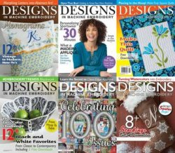 Designs in Machine Embroidery - 2016 Full Year Issues Collection