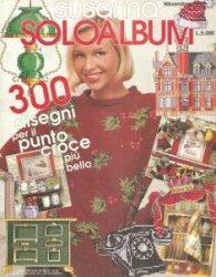 Susanna Soloalbum №300 1997