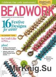 Beadwork  Vol.20 №1 2016-2017