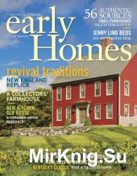 Early Homes - Fall-Winter 2016